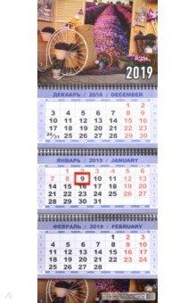 izmeritelplus.ru: Календарь квартальный на 2019 год Прованс (КВК-8).