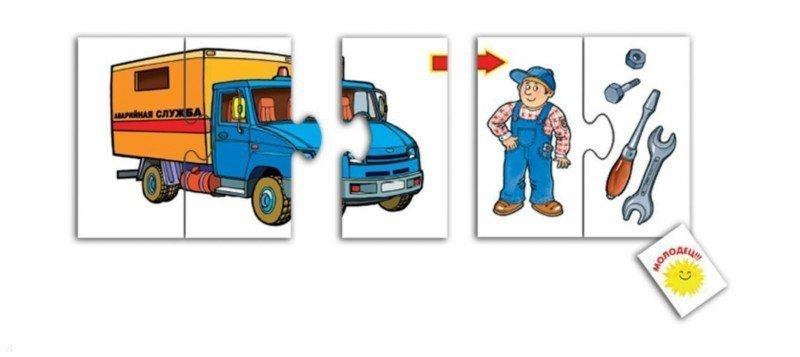 Иллюстрация 1 из 9 для Спецтранспорт | Лабиринт - игрушки. Источник: Лабиринт
