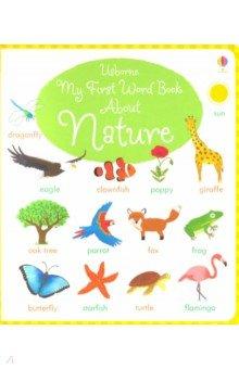 Купить My First Word Book about Nature (board book), Usborne, Книги для детского досуга на английском языке