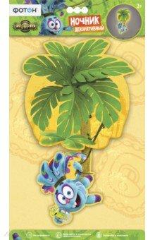 Купить Ночник декоративный Крош (DNS-14), ФОТОН, Детские сувениры