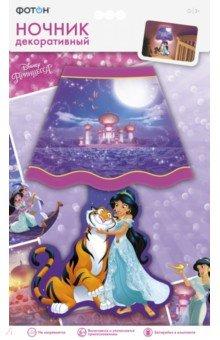 Купить Ночник декоративный Жасмин (DND-10), ФОТОН, Детские сувениры