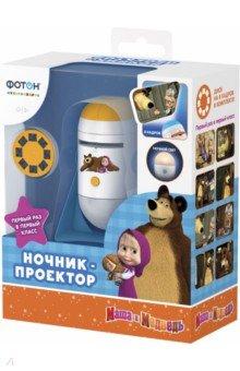 Купить Ночник-проектор с дисками Маша и Медведь (PNM-28), ФОТОН, Оптические игрушки