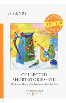 Collected Short Stories VIII