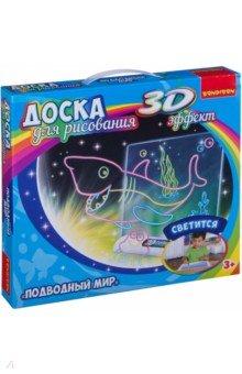 Купить Доска для рисования с 3D эффектом ПОДВОДНЫЙ МИР (ВВ3115), BONDIBON, Другие виды творчества