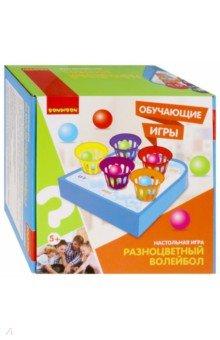 Купить Обучающая игра РАЗНОЦВЕТНЫЙ ВОЛЕЙБОЛ (ВВ3152), BONDIBON, Обучающие игры