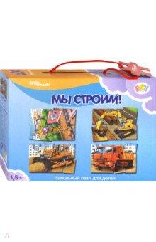Купить Напольный пазл-мозаика Мы строим! (70123), Степ Пазл, Мягкие пазлы