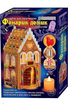 "Фонарик-домик ""Пряничный"" (АБ 42-566)"