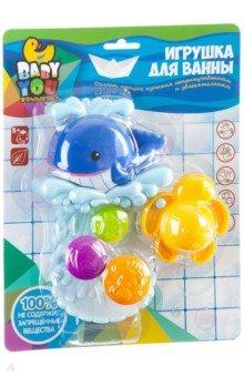 Купить Игрушка для купания. Мельница Кит на волнах (Y13436029), BONDIBON, Игрушки для ванной