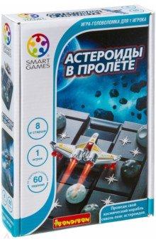 Купить Логическая игра Астероиды в пролете (SG426RU/ВВ3064), BONDIBON, Другие настольные игры