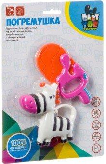Купить Набор погремушек Мороженое, Зебра 2 штуки (ВВ3116), BONDIBON, Другие игрушки для малышей