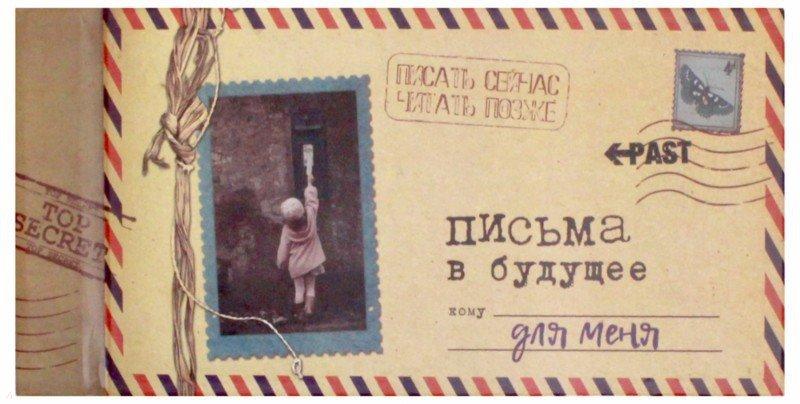 Альбом для фотографий назад в прошлое работа для девушек херсон