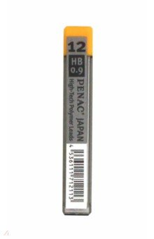 Грифель PENAC 0,9мм НВ (L912G-HB)