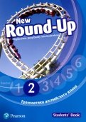 New Round-Up 2. Student's Book. Special Edition