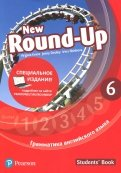 New Round-Up 6. Student's Book. Special Edition
