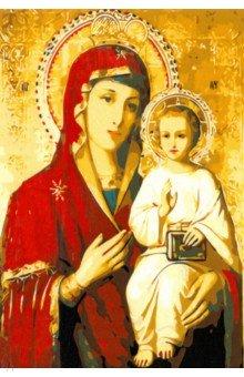 Купить Холст 30х40 Икона Богородицы ( Х-3407), Рыжий Кот, Создаем и раскрашиваем картину