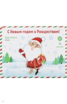 Купить Дед Мороз. 3D-пазл деревянный для детей, Геодом, Объемные пазлы