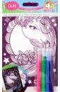 Обложка 69618 Бархатная раскраска Единорог