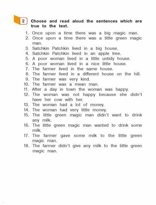 Иллюстрация 9 из 18 для Английский язык. 4 класс. Книга для чтения. Углубленный уровень - Афанасьева, Верещагина   Лабиринт - книги. Источник: Лабиринт