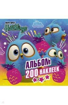 Купить Angry Birds. Hatchlings. Альбом 200 наклеек, АСТ, Альбомы с наклейками