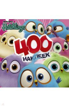 Купить Angry Birds. Hatchlings. 400 наклеек, АСТ, Альбомы с наклейками