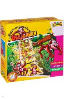 Купить Игра настольная Кувыркающиеся обезьянки (Ф51234), Фортуна, Другие настольные игры