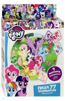 Купить Пазл-77 My little Pony. Выходной (04371), Оригами, Пазлы (54-90 элементов)