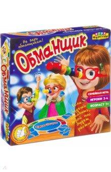 Купить Игра настольная семейная ОБМАНЩИК (Ф71779), Фортуна, Карточные игры для детей