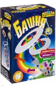 Купить Игра настольная семейная Башня (Ф71780), Фортуна, Игры с фишками и кубиками