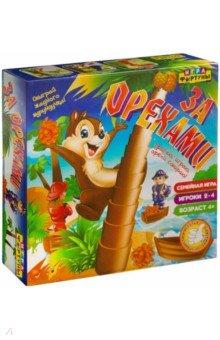 Купить Семейная настольная игра За орехами (Ф72332), Фортуна, Другие настольные игры