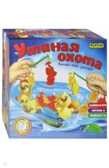Купить Игра настольная семейная УТИНАЯ ОХОТА (Ф87006), Фортуна, Игры с мишенью