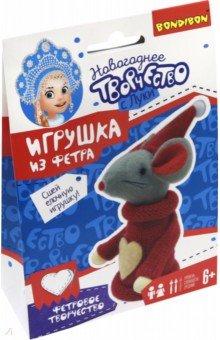 Купить Набор для творчества Ёлочные игрушки своими руками. Мышка (ВВ3079), BONDIBON, Изготовление мягкой игрушки