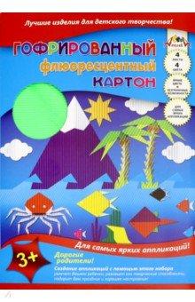 """Гофрокартон цветной флюоресцентный 4 цвета """"Пейзаж с пальм"""" (С0297-05)"""
