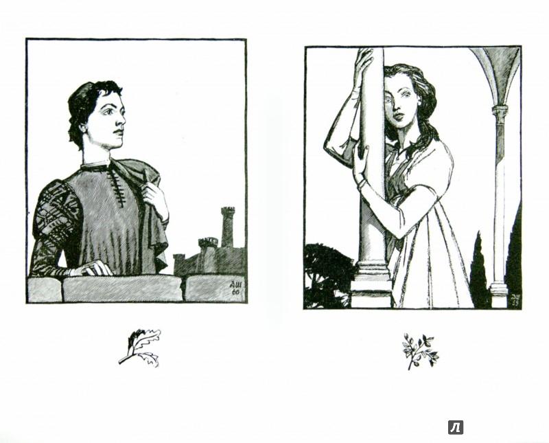 Иллюстрация 1 из 20 для Ромео и Джульетта - Уильям Шекспир | Лабиринт - книги. Источник: Лабиринт