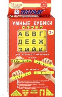 Zakazat.ru: Умные кубики. АБВГДейка (36 кубиков).