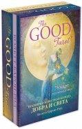 The Good Tarot. Всемирно известная колода добра и света (78 карт и инструкция в футляре)