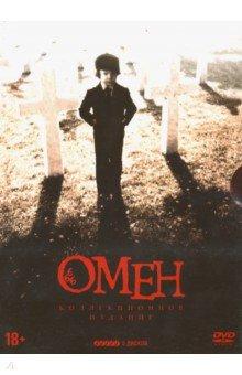 Zakazat.ru: Омен. Наследие. Коллекционное издание (5 DVD).