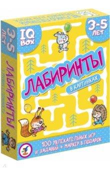 Купить Карточные игры Лабиринты (3566), Дрофа Медиа, Карточные игры для детей