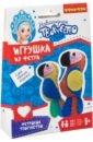 Обложка Набор ПОПУГАИ Елочные игрушки из фетра, ВВ3089