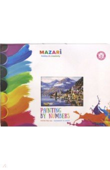 Купить Картина для раскрашивания по номерам Морской городок (40х50 см) (M-10107), MAZARI, Создаем и раскрашиваем картину