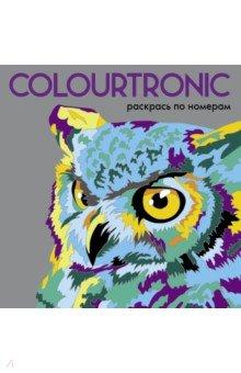 Colourtronic. Раскрась по номерам