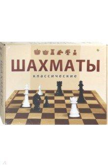 Шахматы классические в большой коробке (ИН-0295)