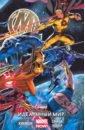 Обложка Новые Мстители. Идеальный мир. Том 3