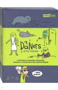 Купить Викторина семейная Игры разума (ИН-5006), DaNets, Викторины