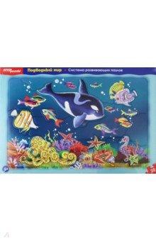 Купить Развивающий пазл Подводный мир (большие) (80452), Степ Пазл, Обучающие игры-пазлы