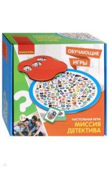 Купить Игра обучающая настольная Миссия детектива (ВВ3161), BONDIBON, Обучающие игры