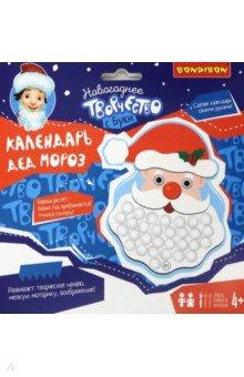 Купить Набор для творчества Календарь Дед Мороз (ВВ2149), BONDIBON, Другие виды конструирования из бумаги