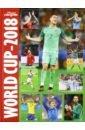 Обложка World Cup-2018. Чемпионат мира по футболу. Фотоальбом (на русском и английском языке)