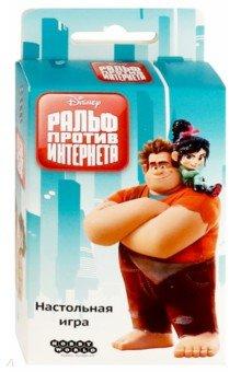 """Настольная игра """"Ральф против интернета"""" (181985)"""