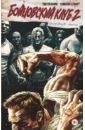 Обложка Бойцовский клуб 2. Полное издание