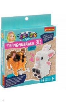 """Набор """"Термомозаика 3D. Заяц и собака"""" (ВВ3286)"""